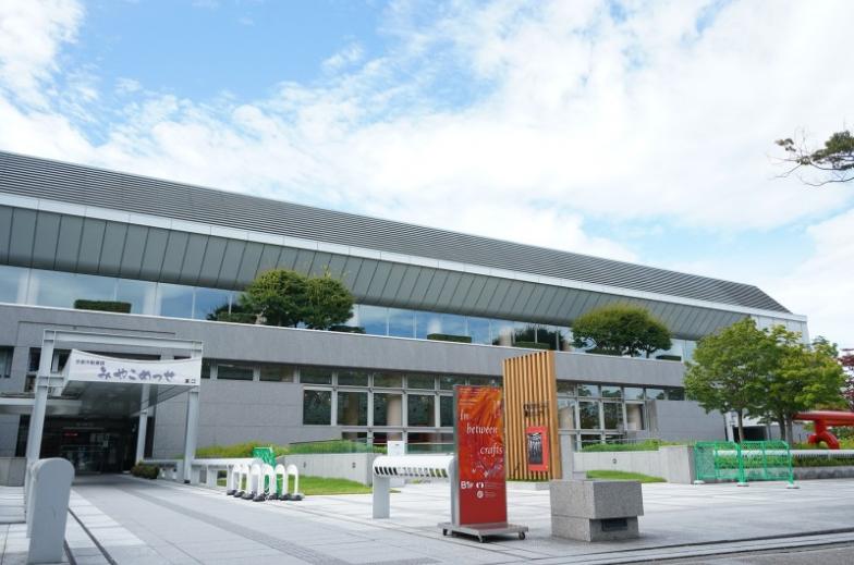 日図デザイン博物館