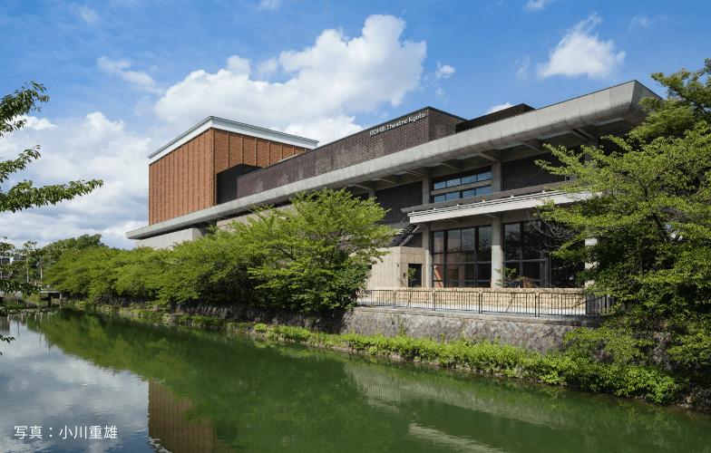 ROHM Theatre Kyoto Drama Workshop: Be a Guide to Okazaki